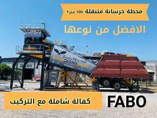 καινούριο εργοστάσιο σκυροδέματος FABO TURBOMIX-100 محطة الخرسانة المتنقلة الحديثة