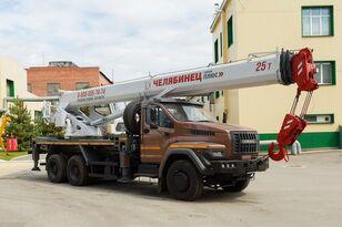 καινούριο κινητός γερανός Chelyabinecz KS-55732 στο πλαίσιο CHELYABINETS КС-55732